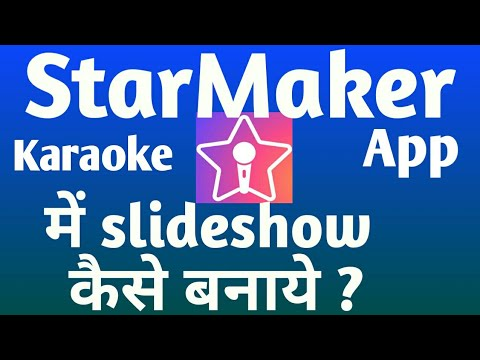 How to make slideshow in Starmaker app in hindi