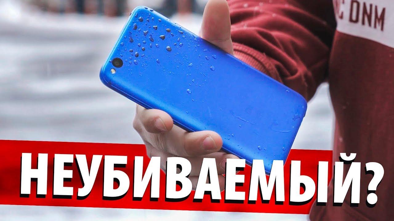 Самый маленький и дешёвый Xiaomi: Redmi Go за 5000 рублей! +КРАШТЕСТ