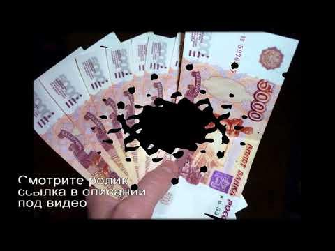 Заработок в Беларуси. Интернет-подработка в Беларусииз YouTube · С высокой четкостью · Длительность: 7 мин53 с  · Просмотры: более 4.000 · отправлено: 9-8-2014 · кем отправлено: Aleksandr Ivanov