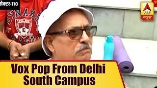 Modi Or Rahul Gandhi? Vox Pop From Delhi South Campus | ABP News