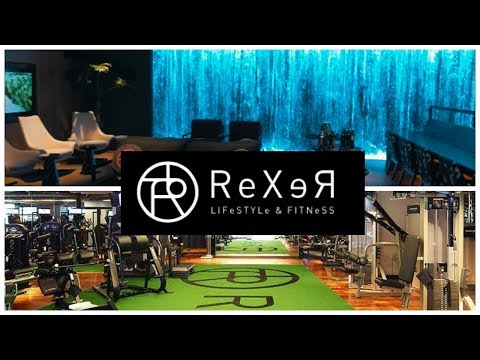 Japanese gym FROM THE FUTURE