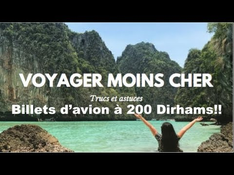 Comment Voyager Moins Cher? Billets à 200 Dirhams Vers L'Europe 😱❤️  سافر بثمن أقل