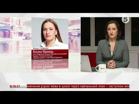 Зустріч віце-прем'єрів Польщі та України: результати перемовин