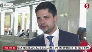 Список кандидатів в ЦВК вже передали до Офісу президента / включення з Ради