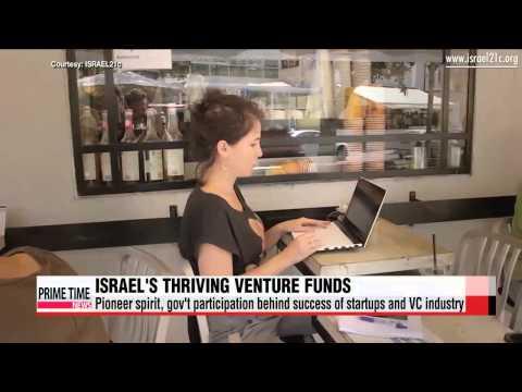 Israel′s Startup Success Story   이스라엘 스타트업 환경 성공케이스