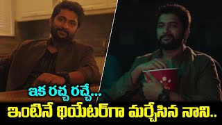 Nani Super News about New Cinema Experience  | Hero Nani About Movie Release | Friday Poster