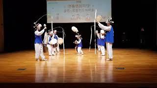#서울 남산국악당 #풍물천지 아리솔 공연 #전통연희마당…