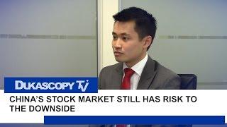 Фондовый рынок Китая(Достигли ли цены на фондовом рынке Китая минимального уровня? Алистер Чен, Moody's Analytics. Вы можете посмотрет..., 2015-09-18T13:31:54.000Z)