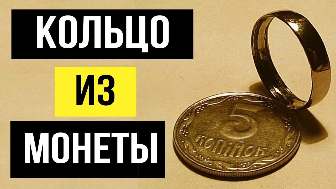 Как самому делать монеты наборы регулярных монет украины купить