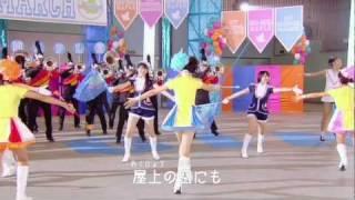 おはガール メープル with スマイレージ 『マイ・スクール・マーチ』 20...