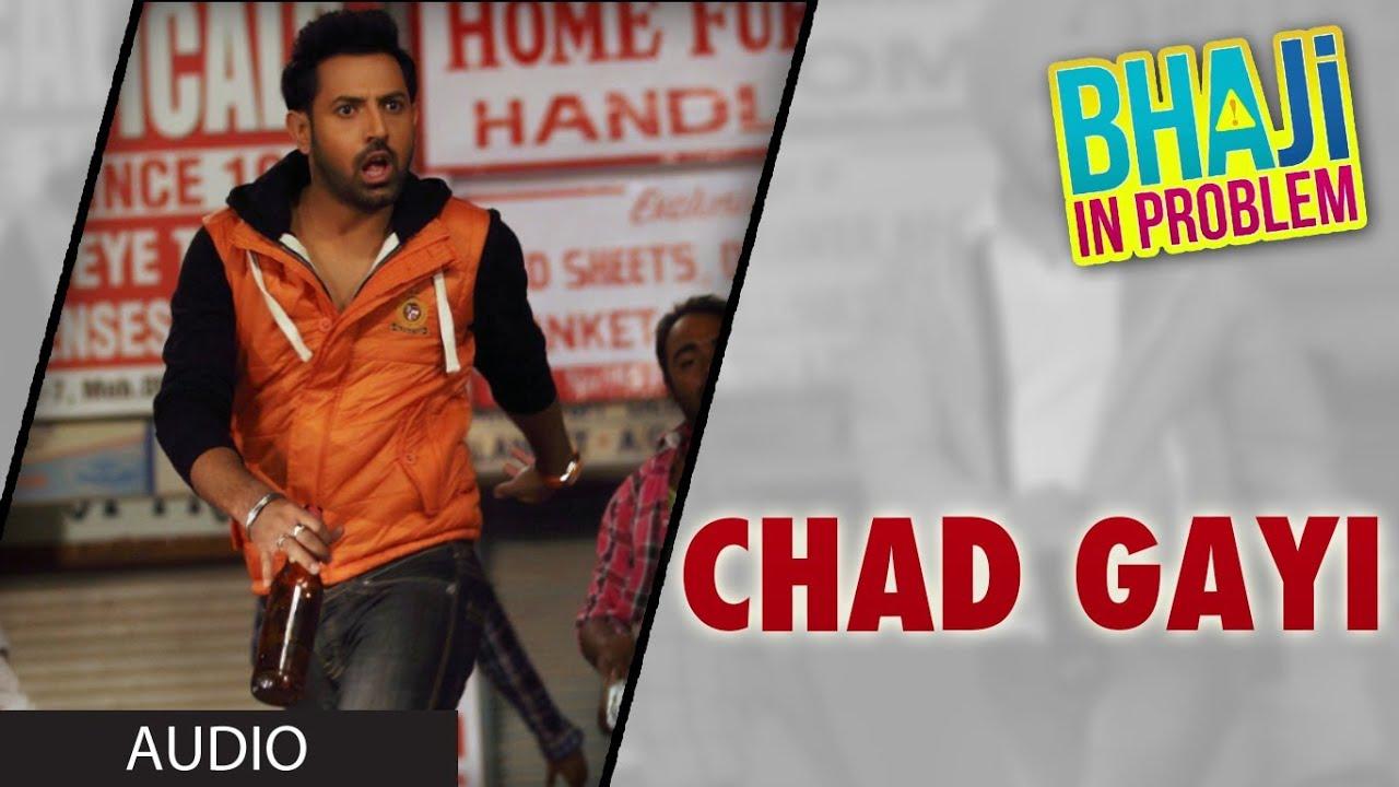 bhaji in problem full movie hd 1080p youtube