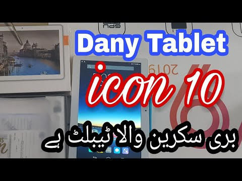 Dany Icon 10 (Gold) Unboxing In Urdu/hindi - (12,500 Rs) - ITinbox