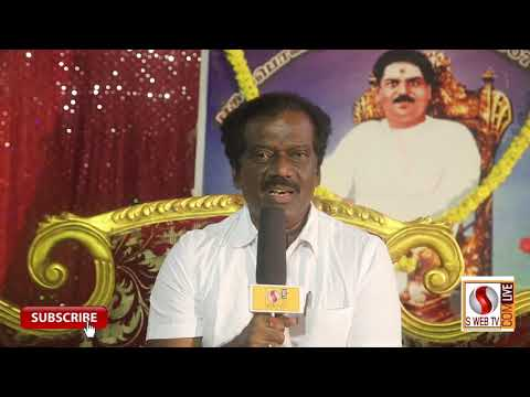 Devar Jayanthi 2017   தேவர் குருபூஜை   s web tv