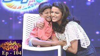 #ThakarppanComedy I EP 104 -  Talent without limitations!!! I Mazhavil Manorama