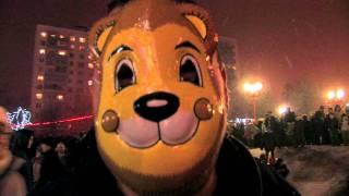 Новый Год у ёлки в Видном-2012!!!(, 2012-01-02T19:34:23.000Z)