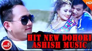 Hits Of Aashish Music New Lok Dohori | Video Jukebox | Ramji Khand, Krishna Reule, Pashupati Sharma