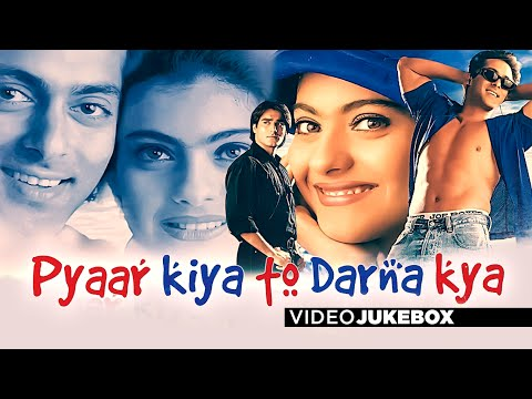 Pyar movie mp3 darna songs kiya to kya download