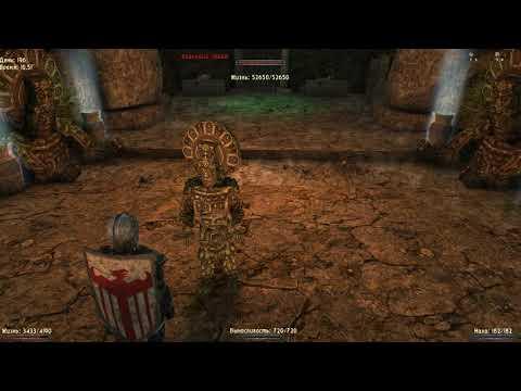Возвращение 2.0 - Как пройти ловушку в Храме Слез с Храмовым Стражем при высокой стойкости