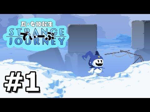 SMT METROIDVANIA! - Shin Megami Tensei: Synchronicity - Pt. 1