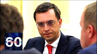 Украинский министр пообещал приехать в Москву на ТАНКЕ! 60 минут от 05.04.19