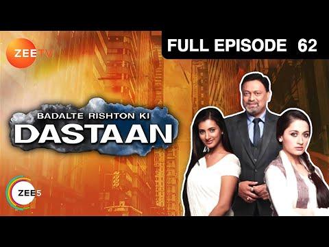 Badalte Rishton Ki Daastan - Episode 62 - June 12, 2013