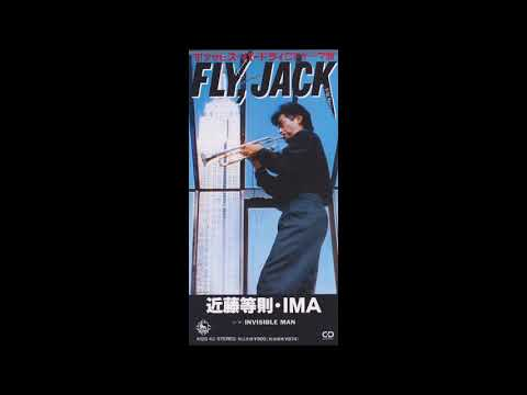 Toshinori Kondo 近藤等則 IMA - Fly, Jack -
