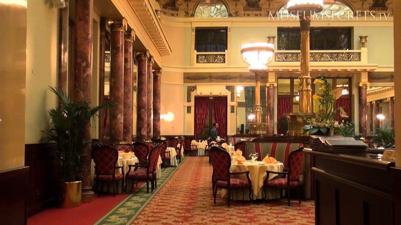 Дизайн отель гостиница москва