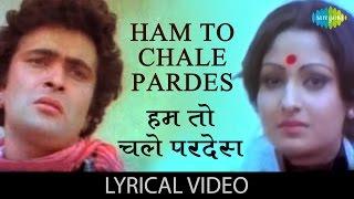Hum Toh Chale Pardes with lyrics | हम तो चले परदेस गाने के बोल | Sargam| Rishi Kapoor | Jaya Prada