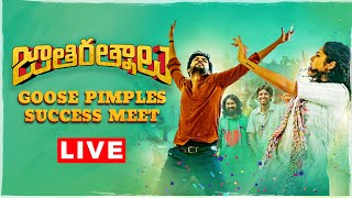 Jathi Ratnalu Goose Pimples Success Meet LIVE | Naveen Polishetty | Anudeep | Shreyas ET