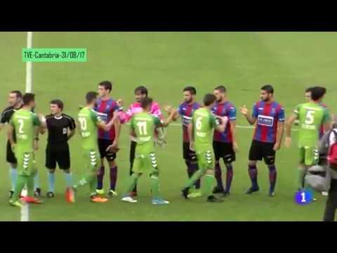 Resumen del partido de Copa Leioa-Racing de Santander (TVE-Cantabria 31/08/17)
