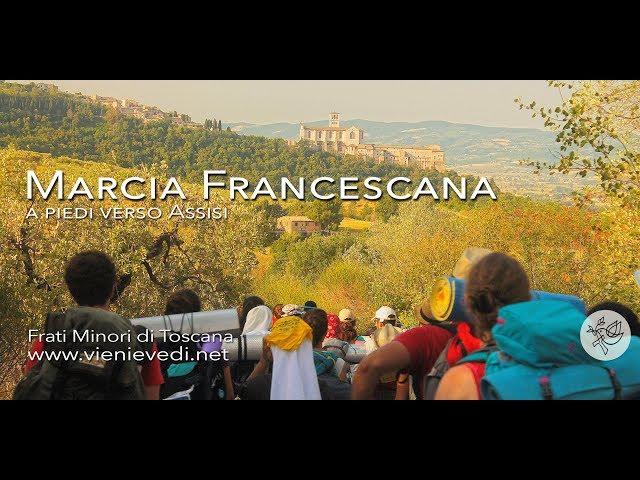 Marcia Francescana 2018 - con un nome nuovo!