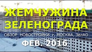 видео Новостройки в Люберецком районе, купить квартиру в новостройке Люберецкого района, продажа квартир от застройщика на Novostroyki.org