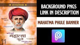 Mahatma Phule Jayanti Special Flex Banner Editing In PicsArt/Material/PNG | महात्मा फुले जयंती बॅनर