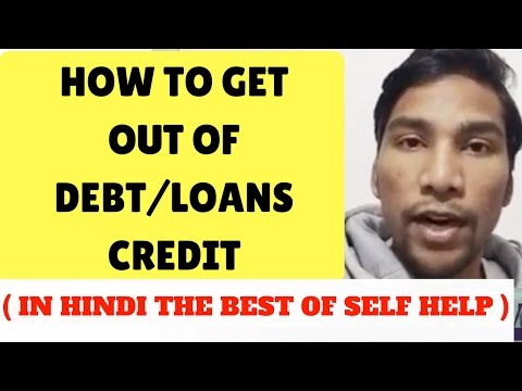 How to GET out of DEBT ? | IN HINDI ( कर्ज़े से कैसे बहार आएं )