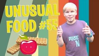 Unusual Food #55 - Газированное яблоко