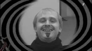 """Короткометражный фильм """"Дурная бесконечность"""""""
