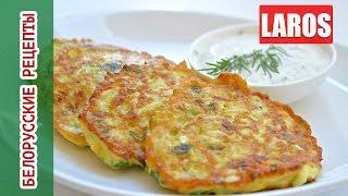 Рецепт белорусских драников с мясом.