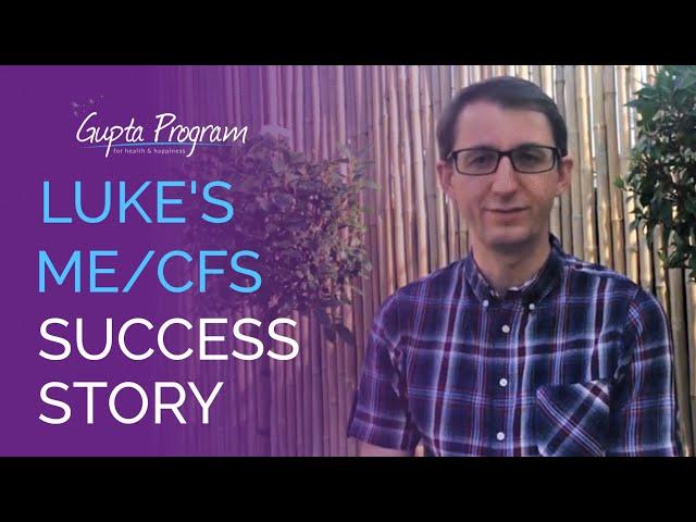 Luke's Success Story- Gupta Programme