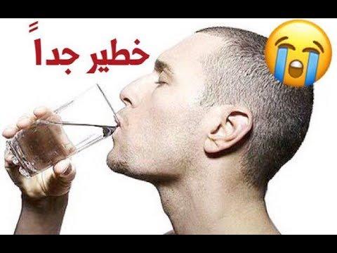 معلومات لن تصدقها عن خطورة شرب الماء واقفاً !! شاهد بالفيديو