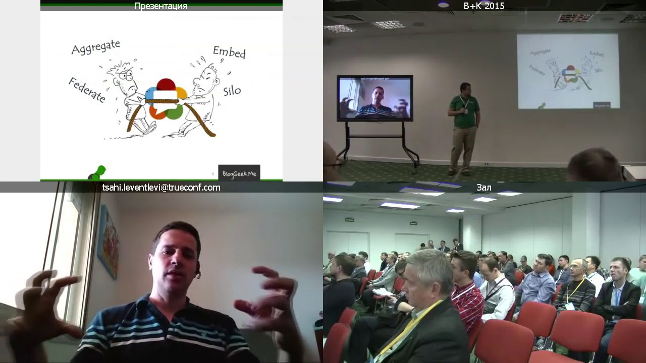 Tsahi Levent-Levi | WebRTC Extremes at Video + Conference show