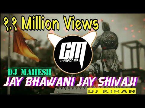 ShivJayanti Festival Song_(DOWNLOAD Link Description)_Jay Bhawani Jai Shivaji_Dj Mahesh &  Kiran KOP