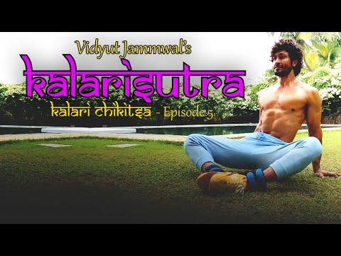 Download KalariSutra | Erectile Dysfunction Exercises | Kalari Chikitsa E5 | Kalaripayattu | नपुंसकता का इलाज