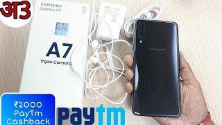 Galaxy A7 2018 4GB/64GB Black Unboxing