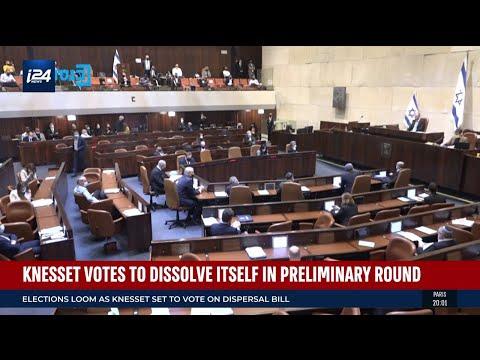 Israeli Parliament Votes To Dissolve Itself In Preliminary Round