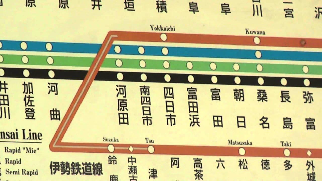 JRきのくに線(新宮−和歌山)の路線図・停車駅 -  …