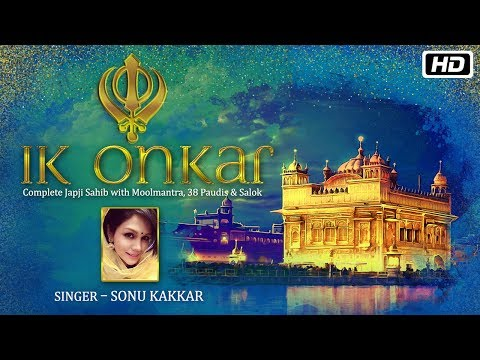 Ik Onkar (Lyrical Video) | Japji Sahib | Sonu Kakkar | Harpreet Singh | Times Music Spiritual