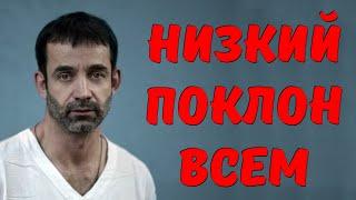 Дмитрий Певцов покинул больницу! Артист обратился к народу, ко всем кто переживал