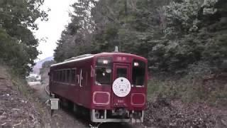 里山列車紀行 ひとつ星 平成筑豊鉄道