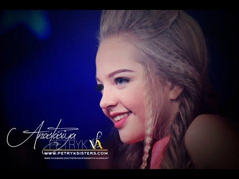 Поёт гениальная маленькая певица Анастасия Петрик, часть 3
