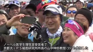 別大マラソン:山中教授、3時間25分台完走 自己ベスト